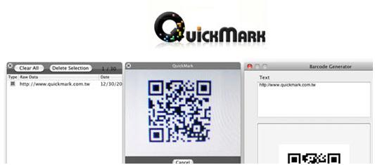 quickmark