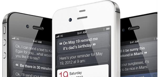 siri_iPhone 4S