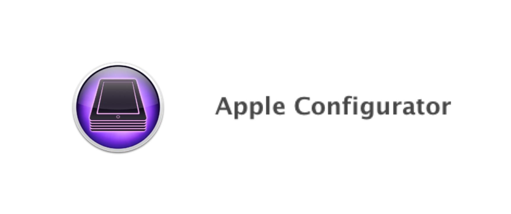 avrmagazine_configurator_app_logo