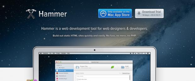 avrmagazine_hammer_logo_app_0