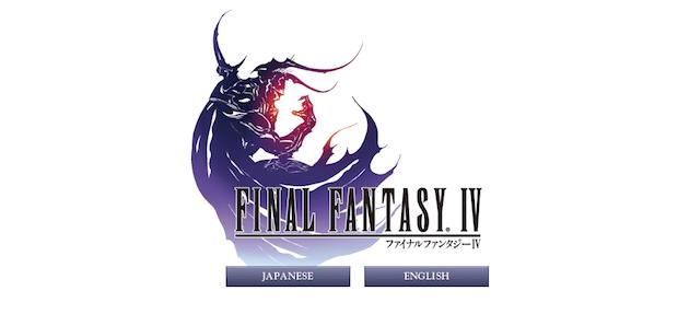 final-fantasy-iv-5-avrmagazine