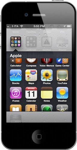 Infinifolders-tweak-cydia-iphone-avrmagazine