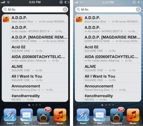 Clear-The-Air-tweak-cydia-iphone-avrmagazine