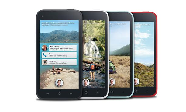 facebook-home-Android-avrmagazine