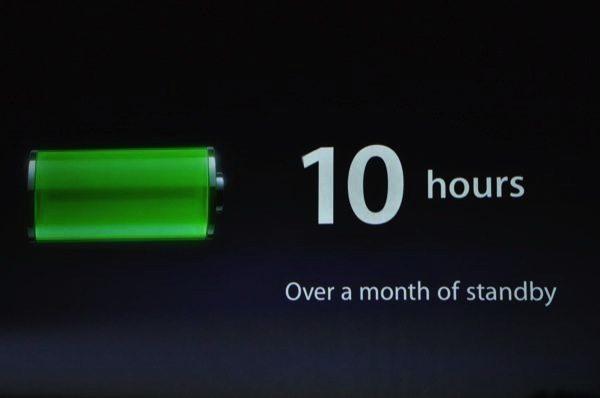batteria-ipad-avrmagazine