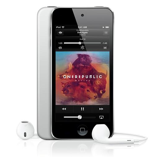 ipod-touch-economico-2-avrmagazine