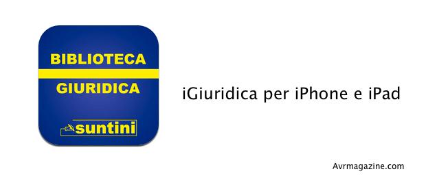 igiuridica-applicazioni-iphone-logo-avrmagazine