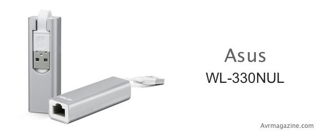 asus-WL-330NUL-avrmagazine