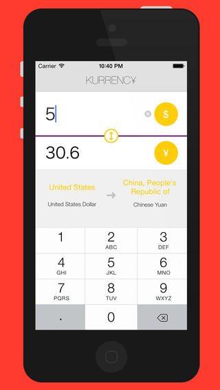 kurrency-applicazioni-iphone-3-avrmagazine