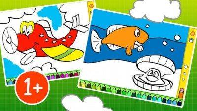 Colormat-applicazioni-iphone-ipad-1-avrmagazine