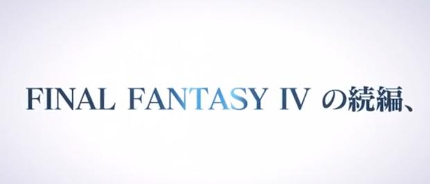 final-fantasy-iv-avrmagazine-logo