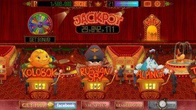 Russian Slots - FREE Slots-gioco-iphone-ipad-1-avrmagazine
