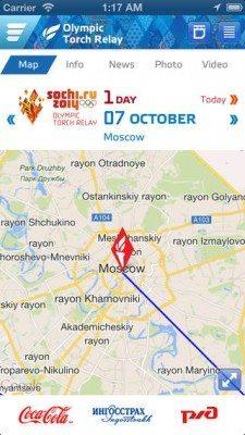 Sochi 2014 Guide-applicazione-iphone-ipad-1-avrmagazine