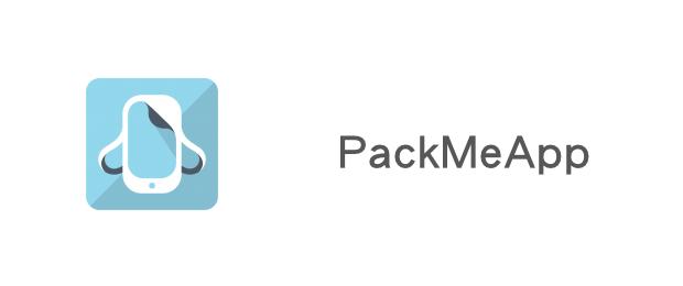 packmeapp-avrmagazine