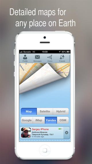 patrofile-applicazioni-iphone-1-avrmagazine