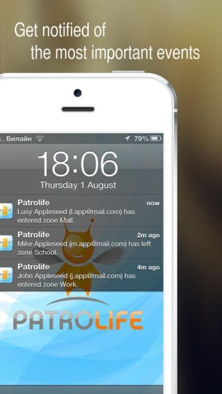 patrofile-applicazioni-iphone-2-avrmagazine