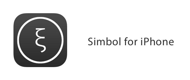 simbol-for-iphone-avrmagazine
