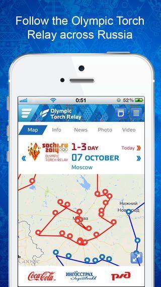 sochi-2014-app-iphone-avrmagazine
