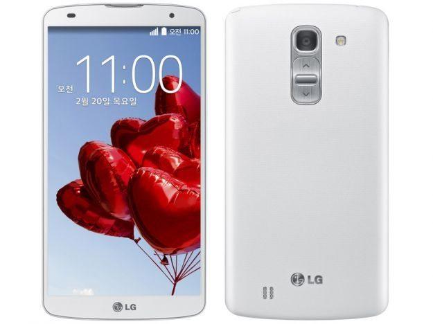 LG-G-Pro-2-bianco-avrmagazine