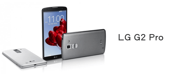 LG-g2-pro-smartphone-android