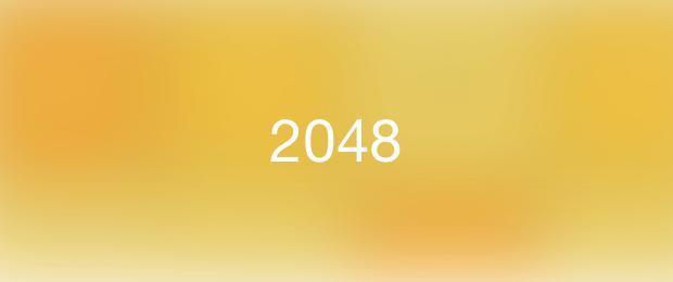 2048-avrmagazine-logo