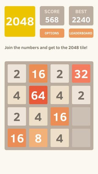 2048-giochi-iphone-ipad-avrmagazine-2