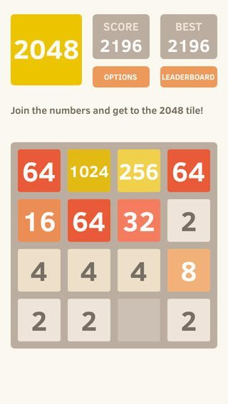 2048-giochi-iphone-ipad-avrmagazine
