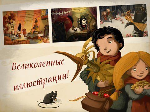 Hansel e Gretel-avrmagazine-1