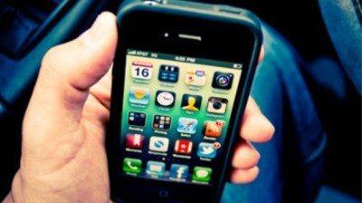 app-anti-intercettazioneavrmagazine