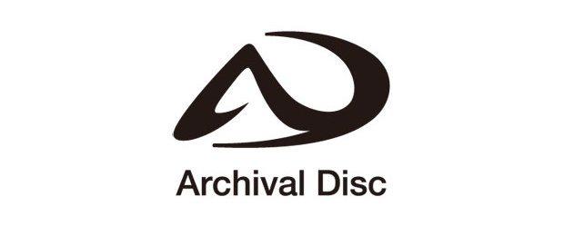 archival-disk-avrmagazine