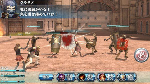 Final-Fantasy Agito-1-avrmagazine