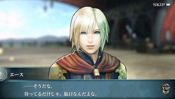 Final-Fantasy Agito-2-avrmagazine