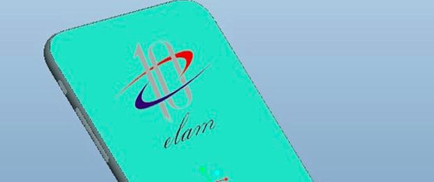 cover-iphone6-avrmagazine