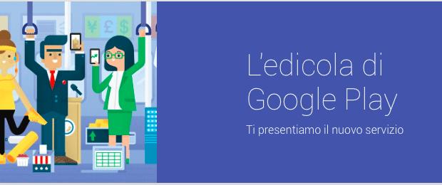 edicola-google-android-avrmagazine