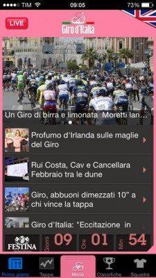 Giro d'Italia-applicazione-iphone-ipad-1-avrmagazine