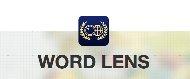 Word-lens-app-per-iphone-avrmagazine