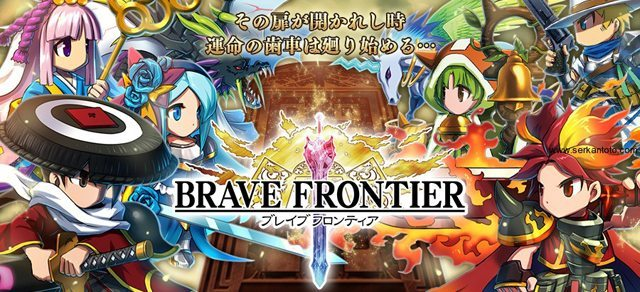 brave_frontier-android-avrmagazine