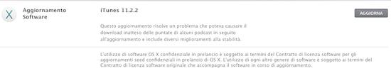 iTunes-11.2.2-app-avrmagazine