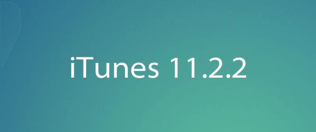 iTunes-11.2.2-avrmagazine