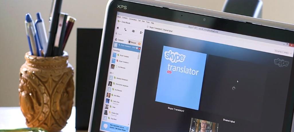 skype-translator-app-avrmagazine