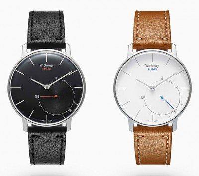 Activitè-smartwatch-1-avrmagazine