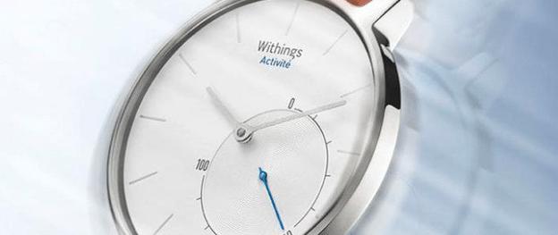 activitè-smartwatch-avrmagazine