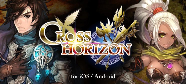 cross-horizon-giochi-per-android-avrmagazine