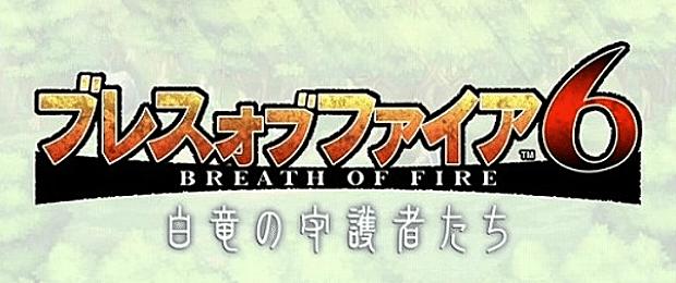 Breath of Fire 6-gichi-iphone-logo-avrmagazine