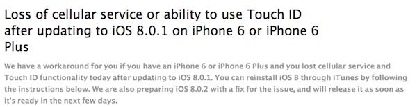 iOS 8.0.1-avrmagazine