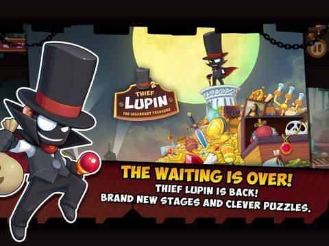 Thief Lupin2-giochi-per-ios-android-avrmagazine