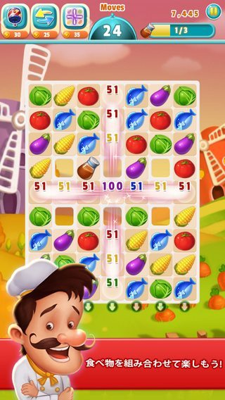 Yes-chef-giochi-per-iphone-avrmagazine 2