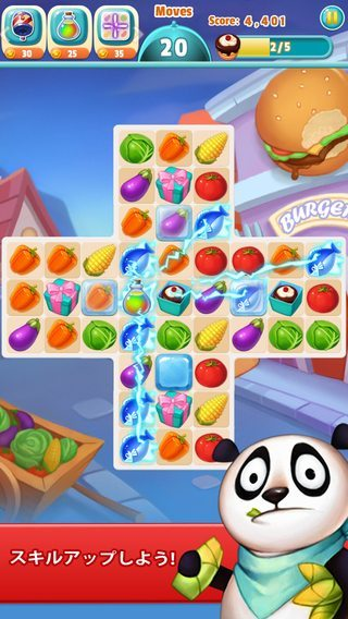 Yes-chef-giochi-per-iphone-avrmagazine 3
