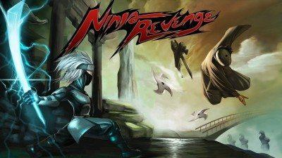 ninja revenge avrmagazine2