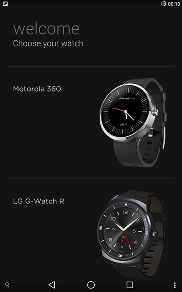 watchmaker-app per android-avrmagazine